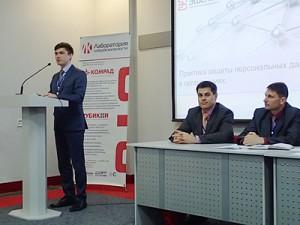 Компания «Лаборатория кибербезопасности» с 2015 года предоставляет широкий спектр услуг в области информационной безопасности, системной интеграции, построения информационных систем и оказания консультационных услуг в г. Севастополь и Республике Крым