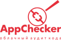 AppChecker - синтаксический анализатор дефектов исходного кода приложений - НПО Эшелон