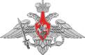 СЗИ для нужд Министерства Обороны, муниципальных и федеральных служб и ведомств, коммерческих заказчиков в Севастополь, Симферополь и Республика Крым
