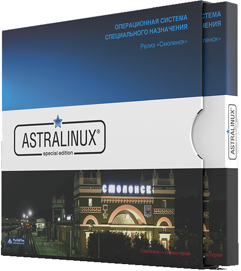 Astra Linux SE